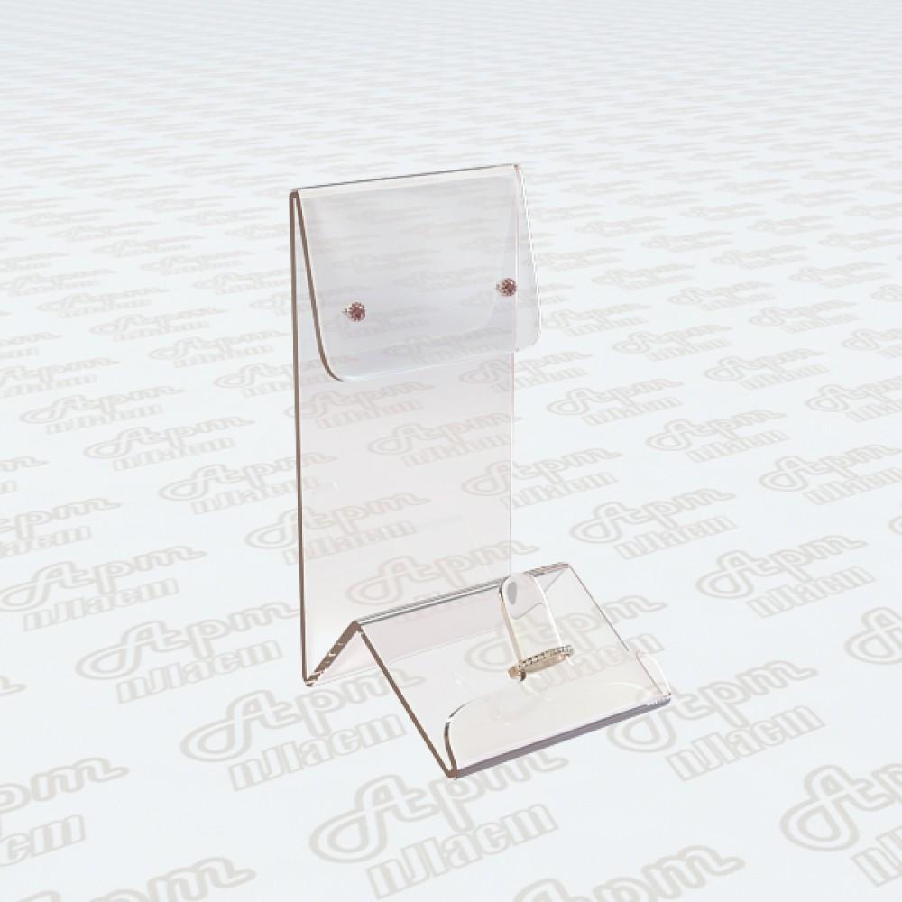 Подставка прозрачная для бижутерии