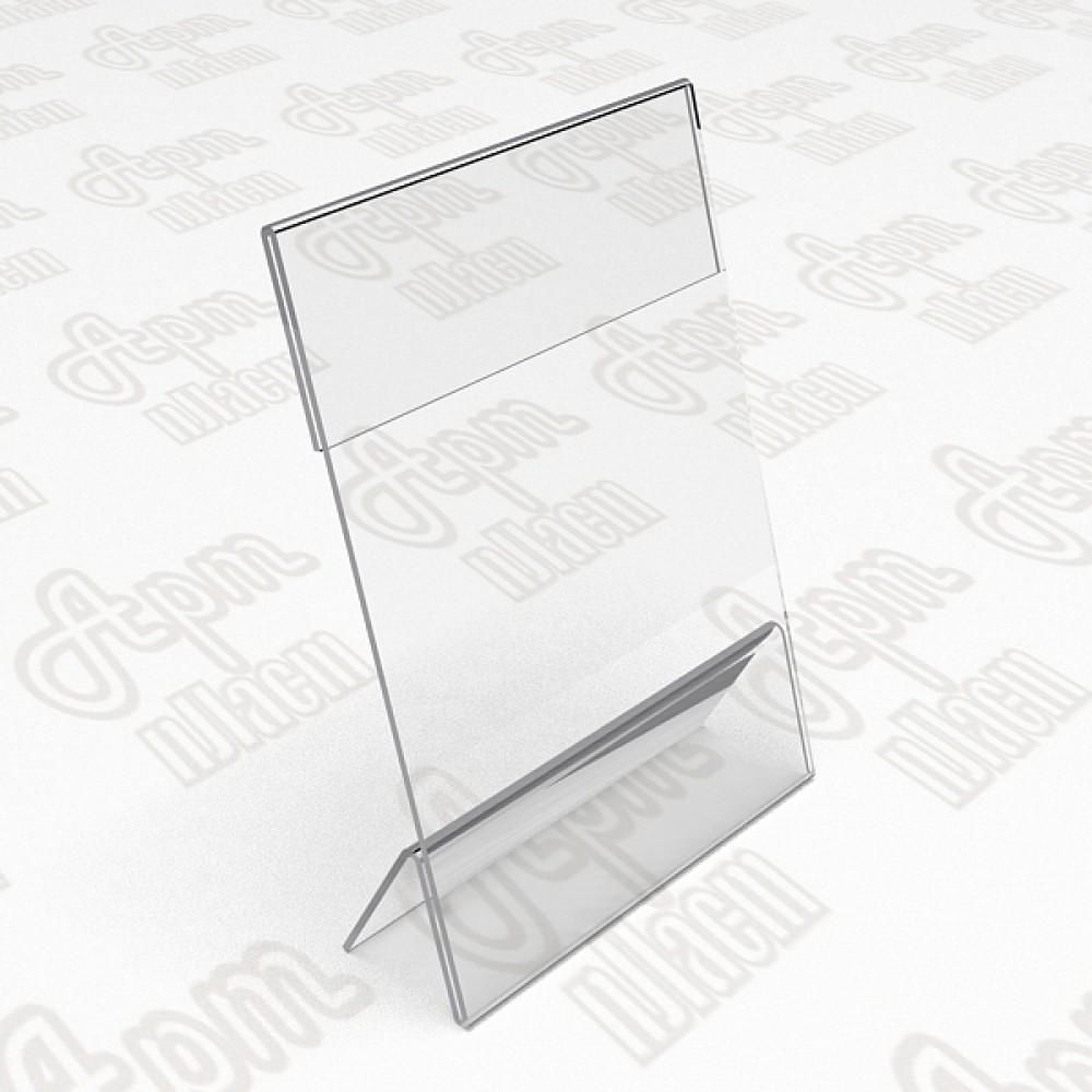 Подставка для рекламы. Формат А4-300x210мм
