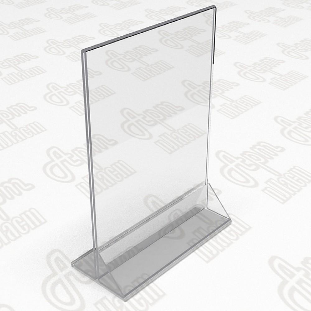 Менюхолдер. Формат 1/3 А4-105x210мм.