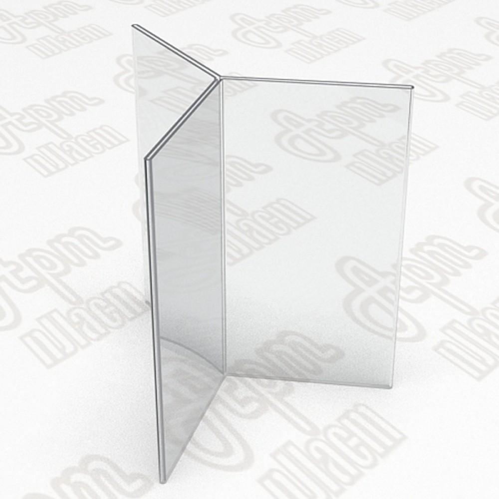 Тейбл тент на шесть плоскостей. Формат А4-210x300мм
