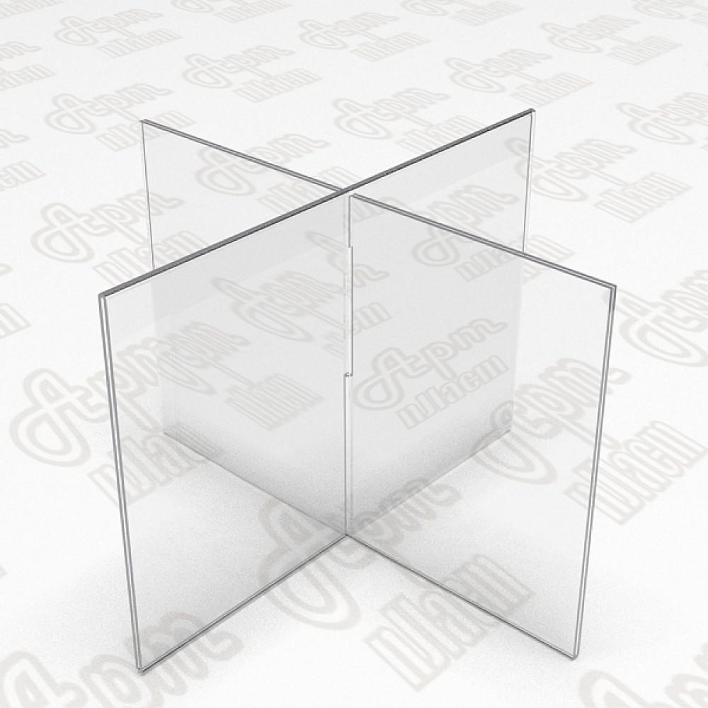 Тейбл тент на восемь плоскостей. Формат А5-150x210мм
