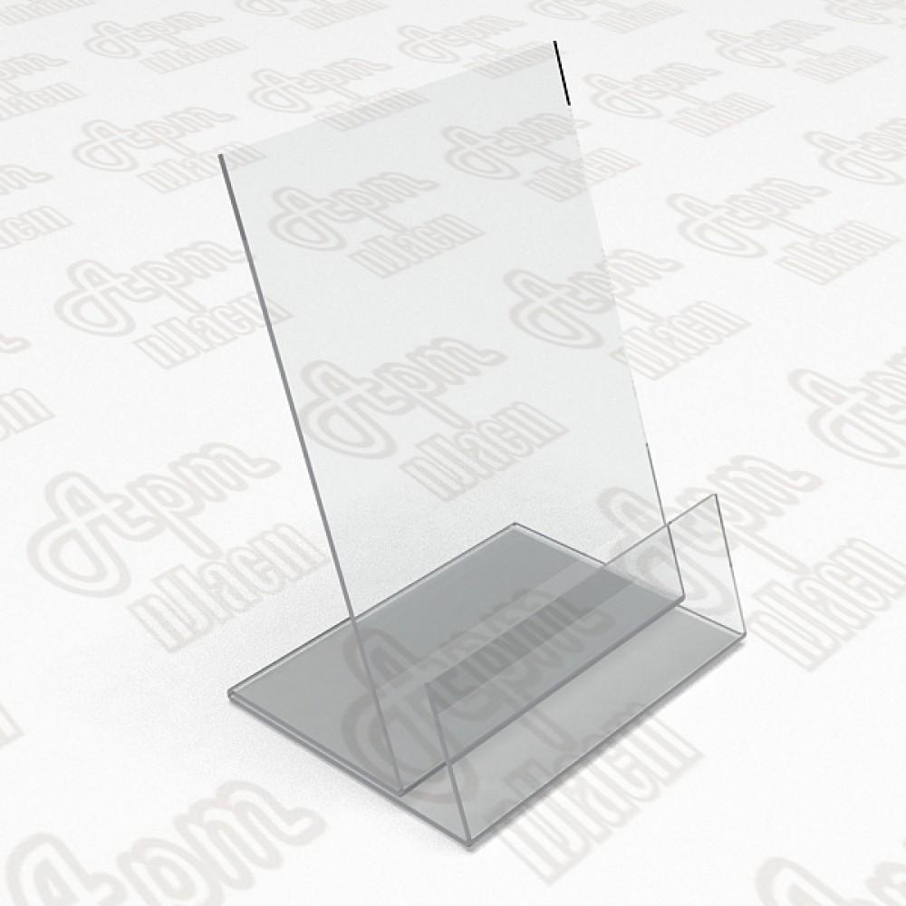 Буклетницы. Формат А4-210x300мм.