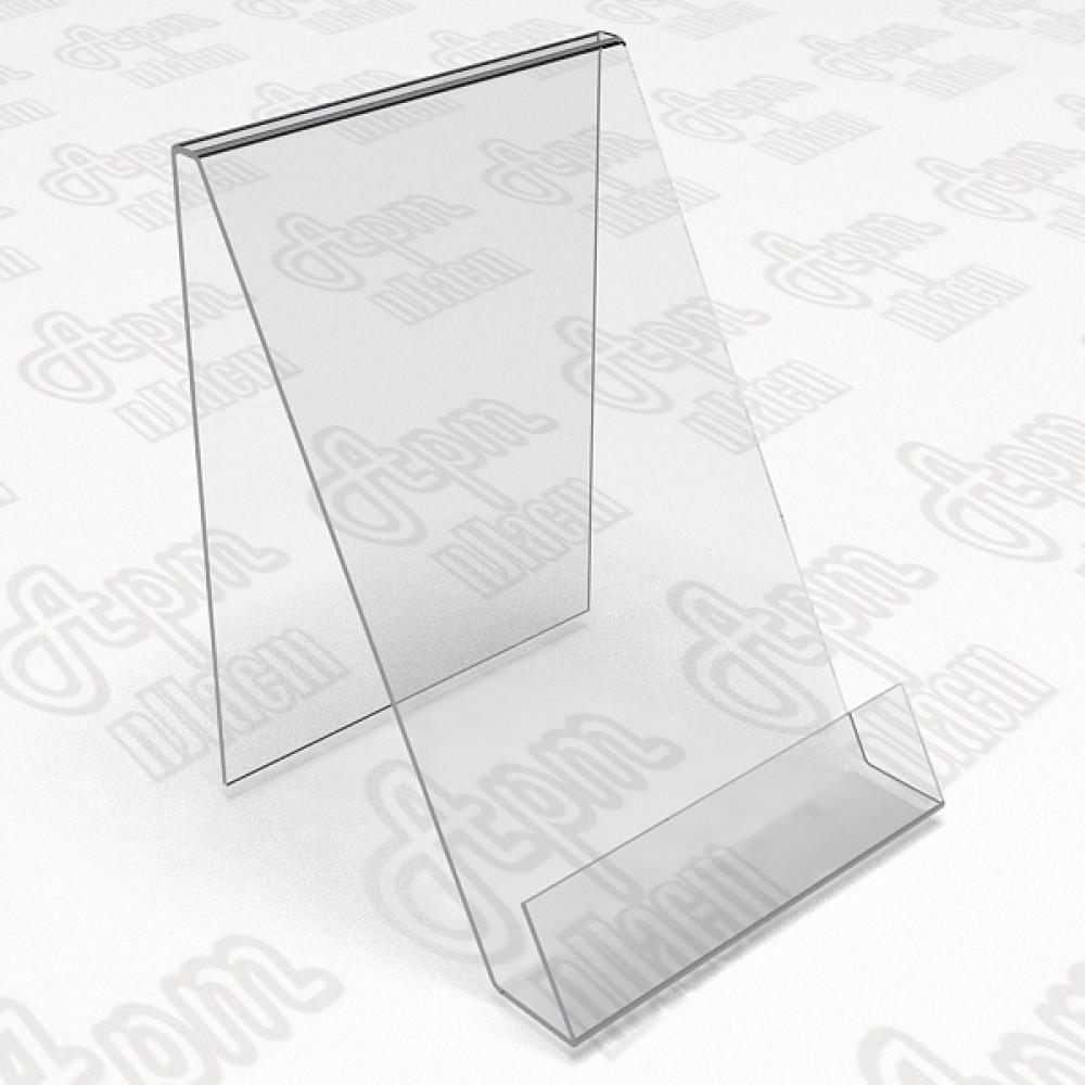 Буклетница. Формат А5-150x210мм.