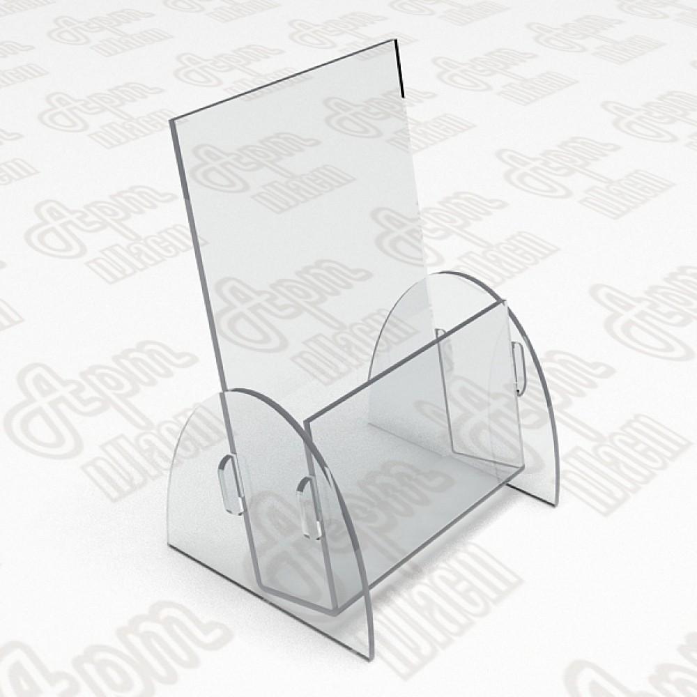 Буклетницы. Формат А5-150x210мм.