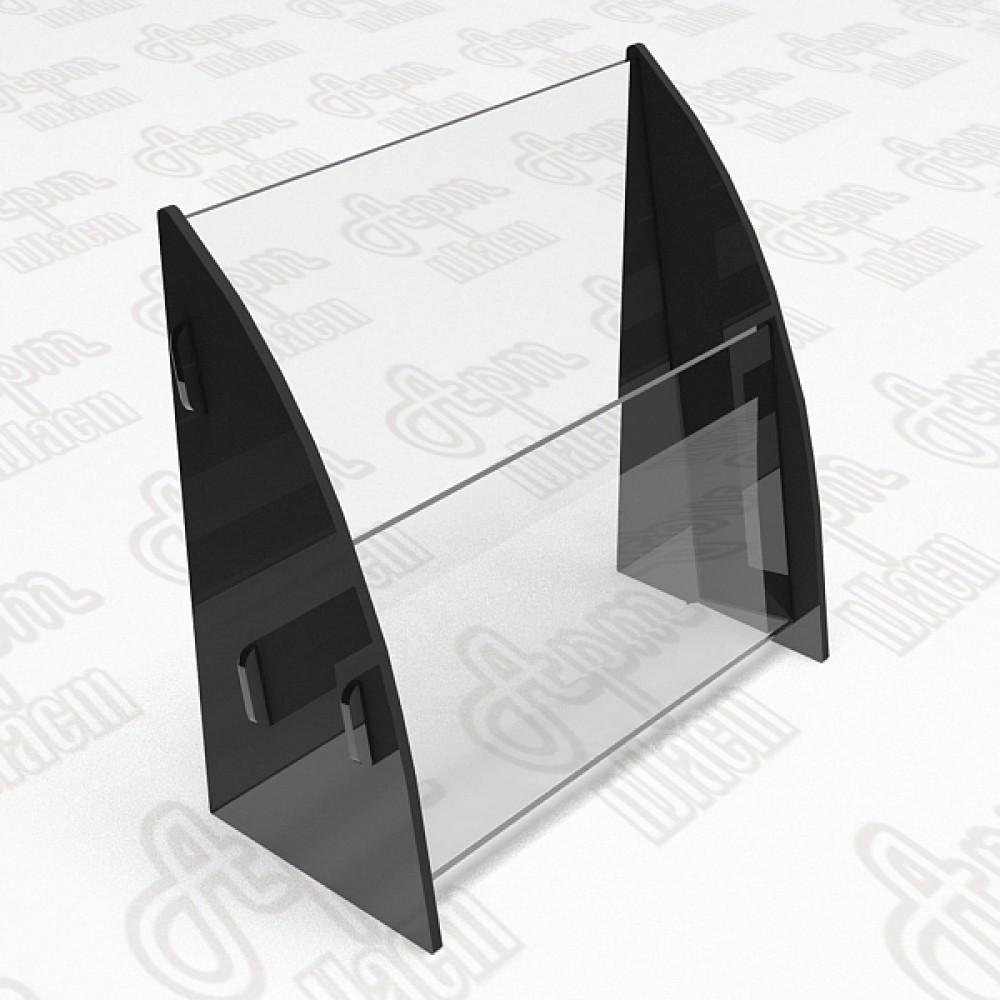 Буклетница. Формат А4-210x300мм.