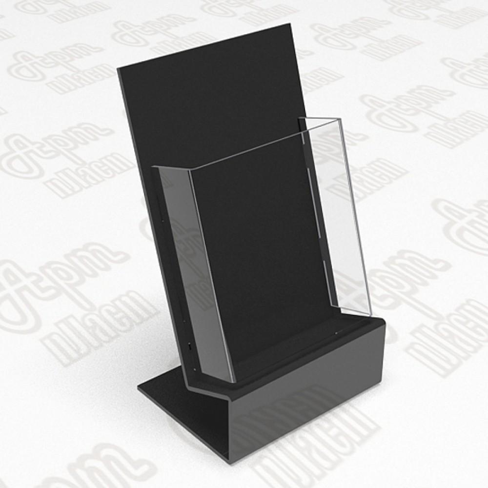Буклетницы. Формат 1/3 А4-105x210мм.