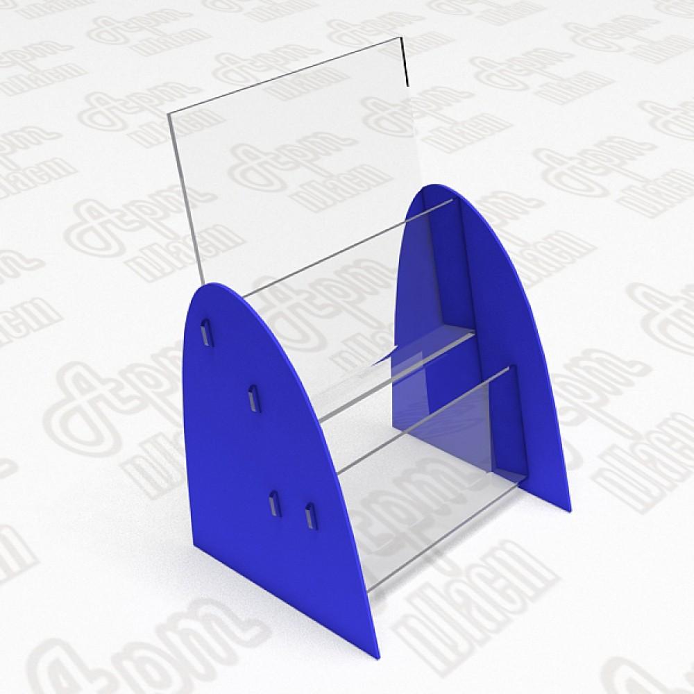 Буклетница из оргстекла на 2 яруса. Формат А5-150x210мм