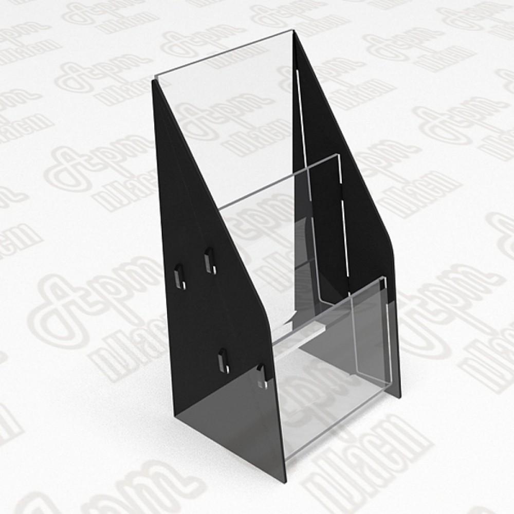 Буклетница пластиковая на 2 яруса. Формат 1/3 А4-105x210мм