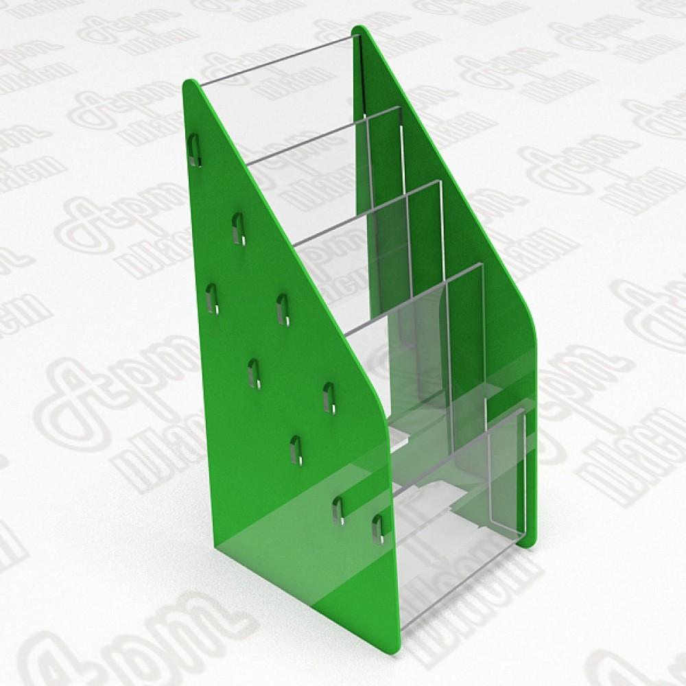 Подставка под брошюры на 4 яруса. Формат А5-150x210мм