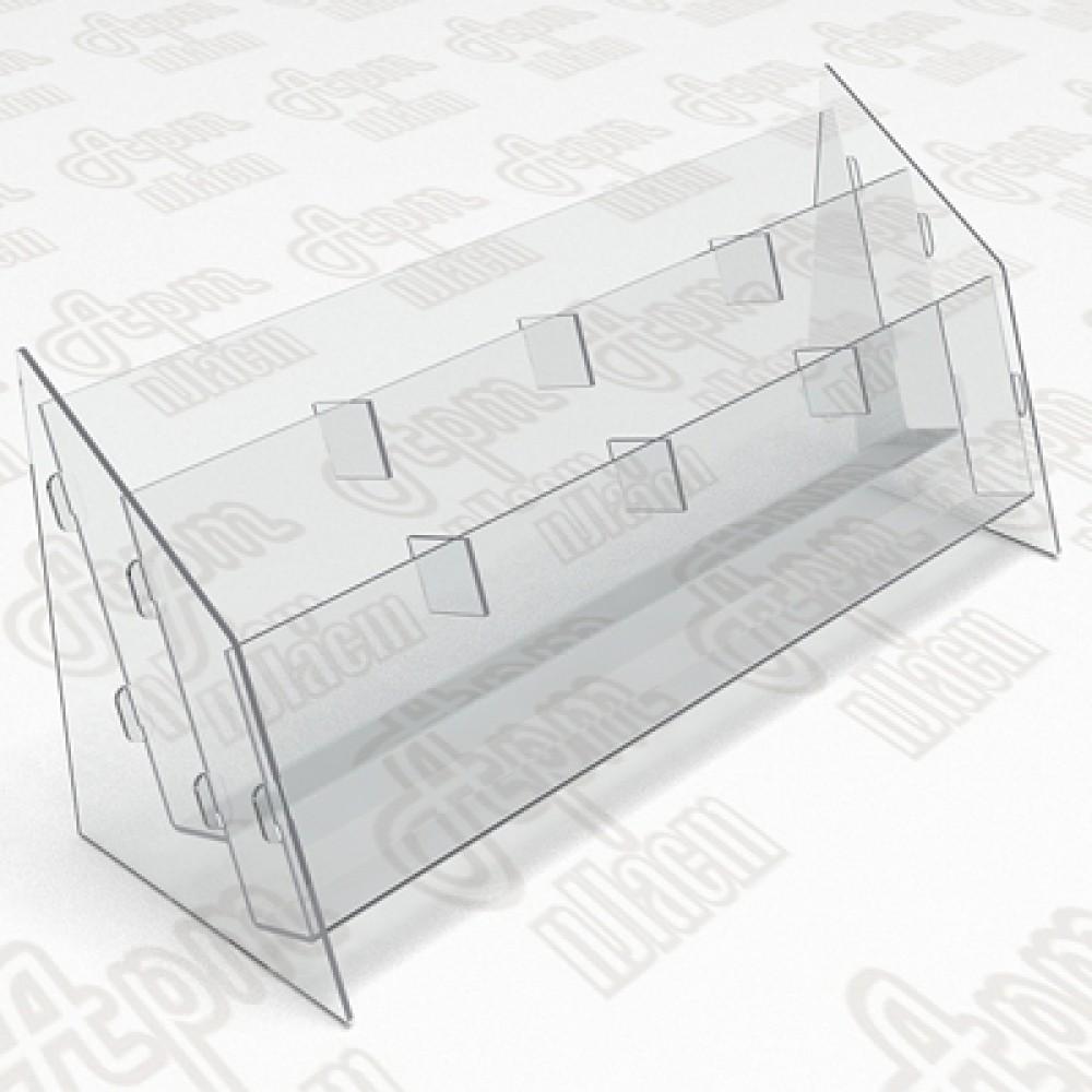Буклетница пластиковая-2 яруса-4 секции. Формат А5-150x210мм