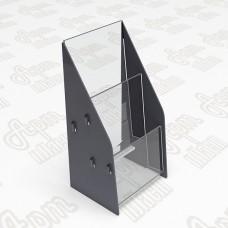 Буклетница пластиковая-2 яруса-2 секции. Формат 1/3 А4-105x210мм