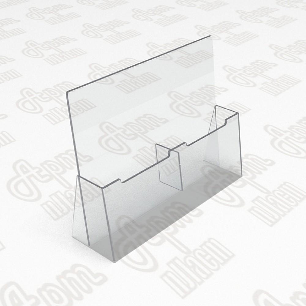 Подставка для буклетов на 2 секции. Формат А5-150x210мм
