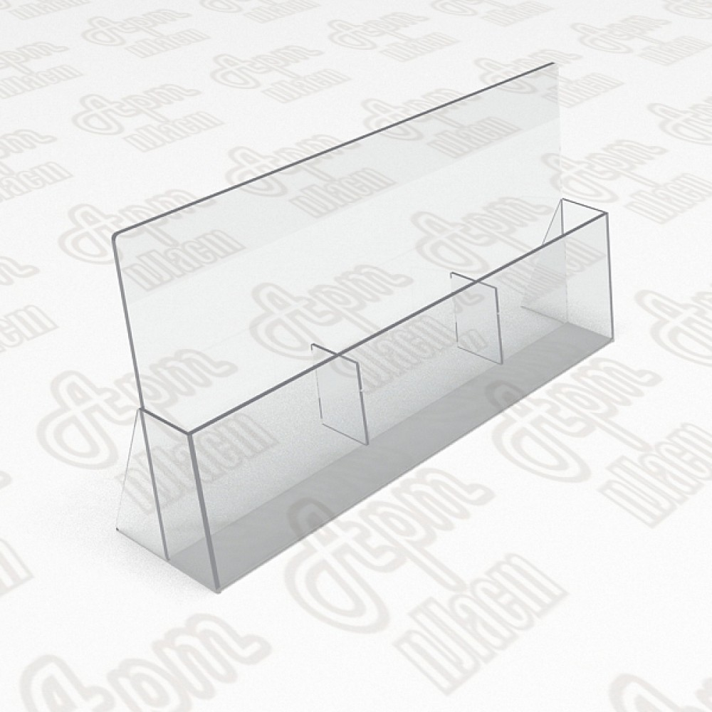 Подставки для буклетов на 3 секции. Формат А4-210x300мм