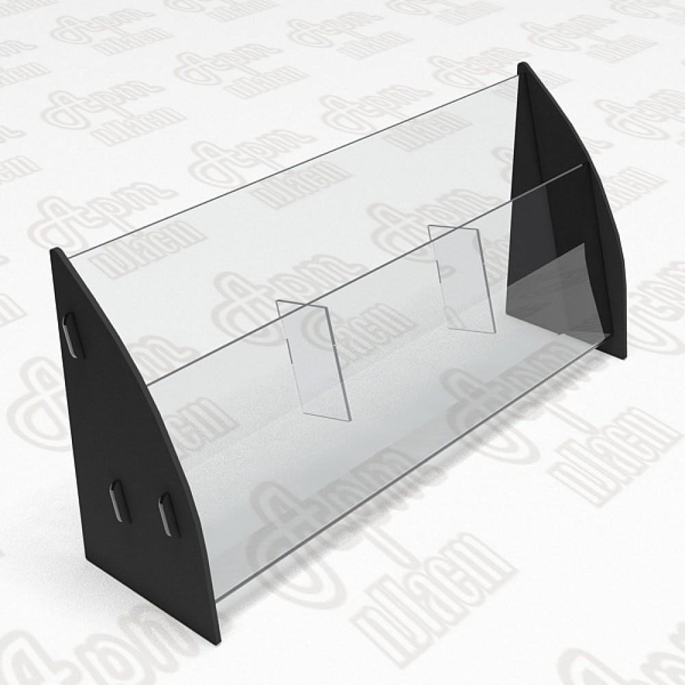 Подставка для буклетов на 3 секции. Формат А4-210x300мм