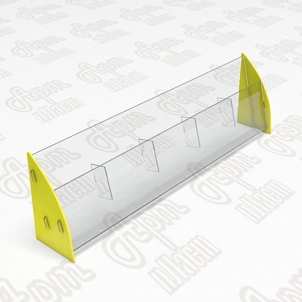 Подставки для буклетов на 5 секций. Формат 1/3 А4-105x210мм