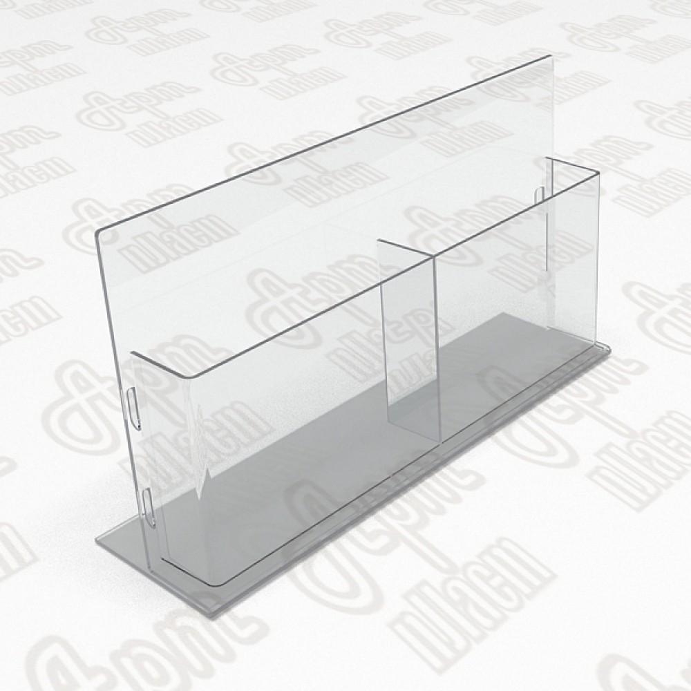 Холдер настольный на 2 секции. Формат А4-210x300мм