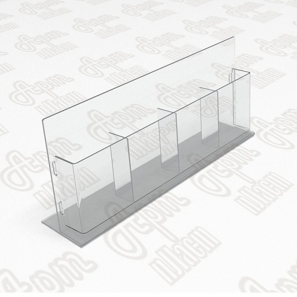 Холдер настольный на 4 секции. Формат А5-150x210мм