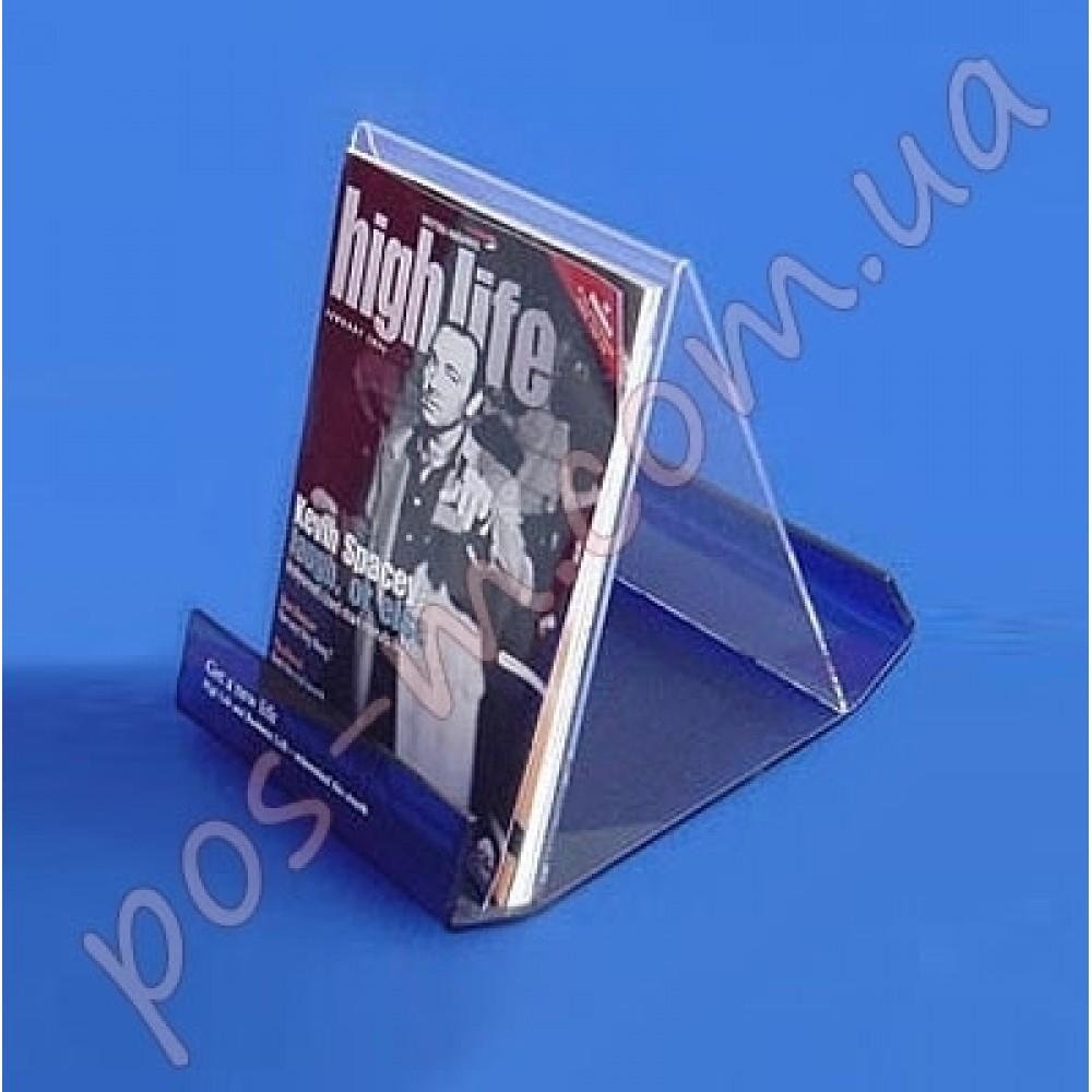 Рекламная подставка двухсторонняя. Формат 1/3 А4-105x210мм