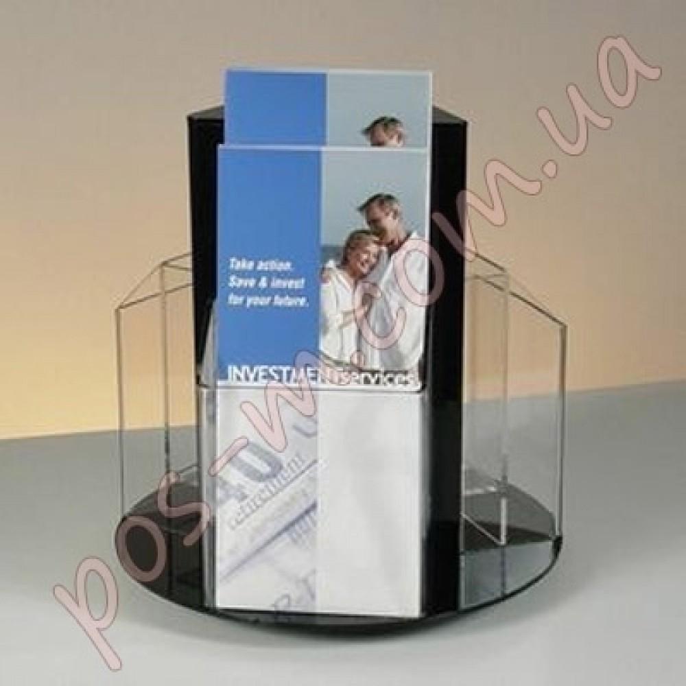 Рекламные подставки на 3-и секции. Формат А5-150x210мм