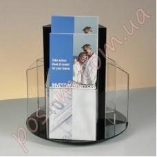 Рекламные подставки на 3-и секции. Формат 1/3 А4-105x210мм