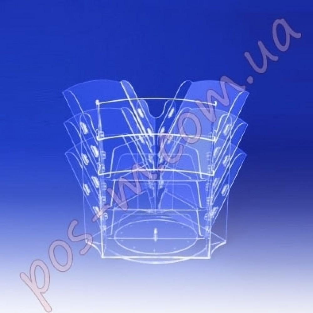Информационные подставки на 9 секций. Формат А4-210x300мм