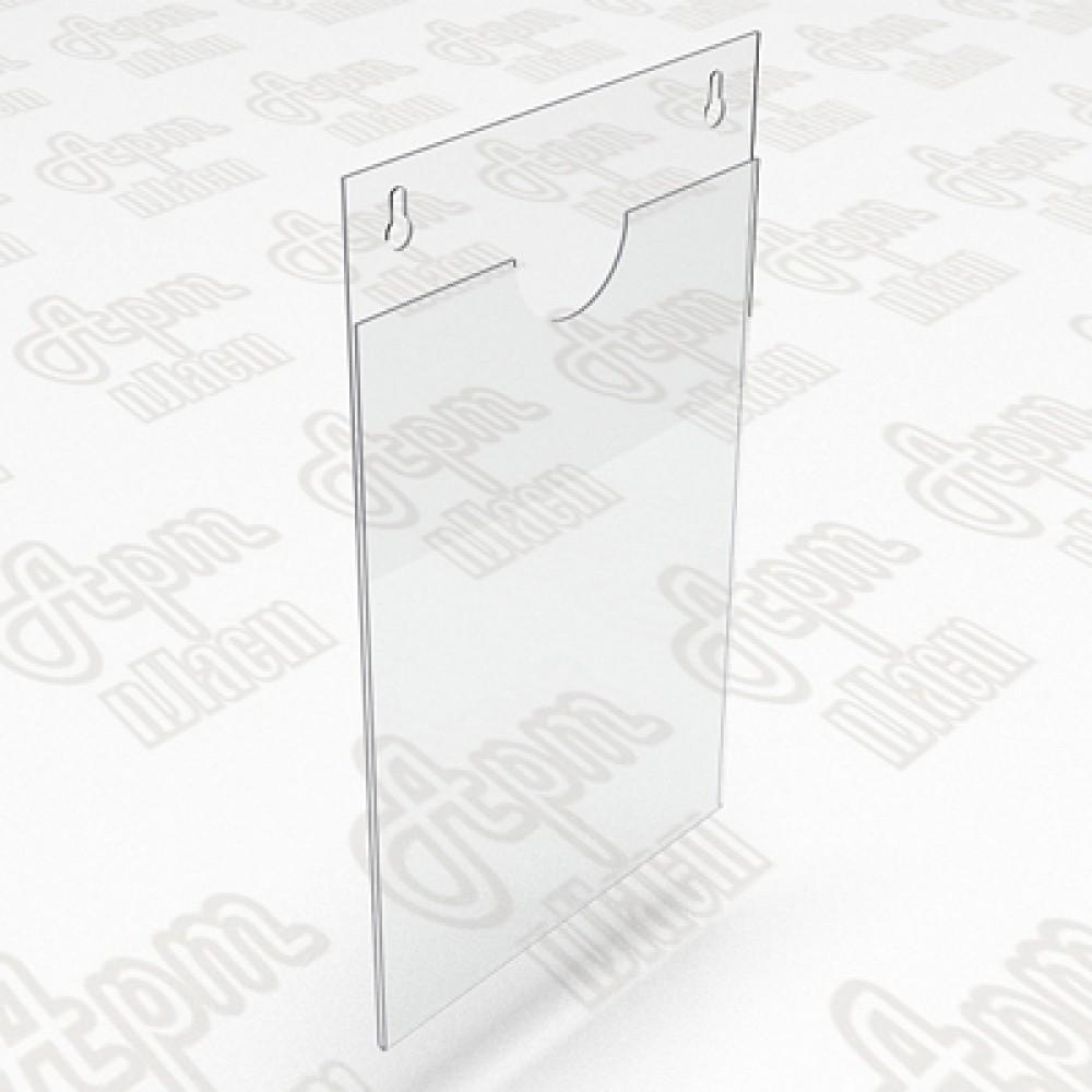 Карман пластиковый. Формат А5-150x210мм.