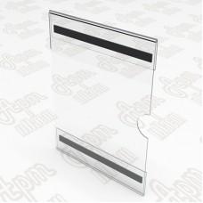 Карман пластиковый на магните. Формат А5-150x210мм.