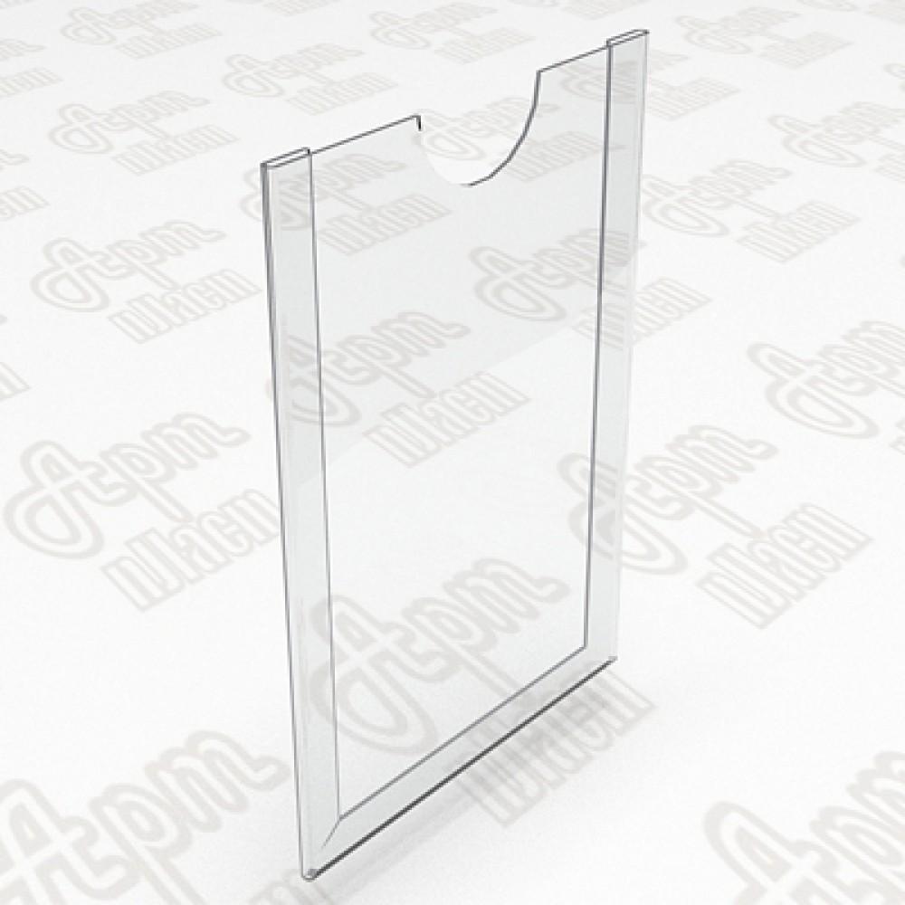 Карманы пластиковые. Формат А5-150x210мм.