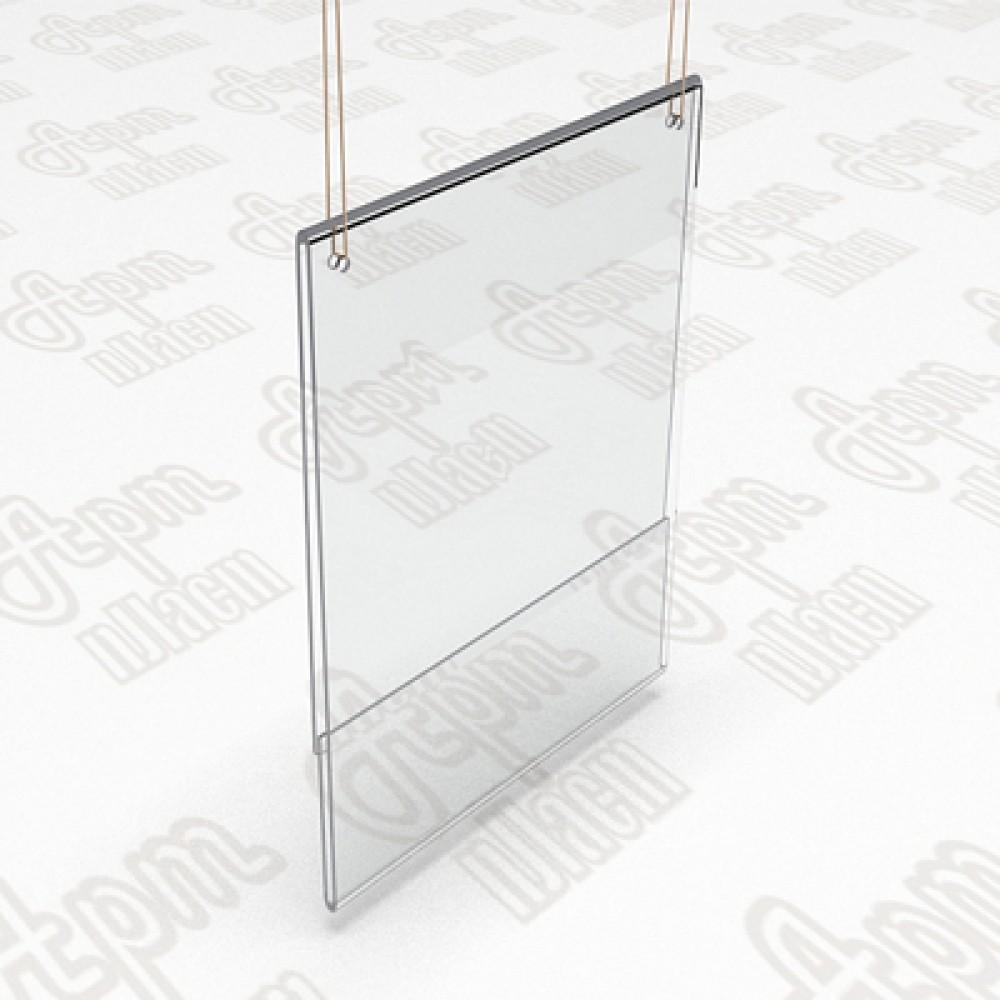 Пластиковый карман навесной. Формат А5-150x210мм.