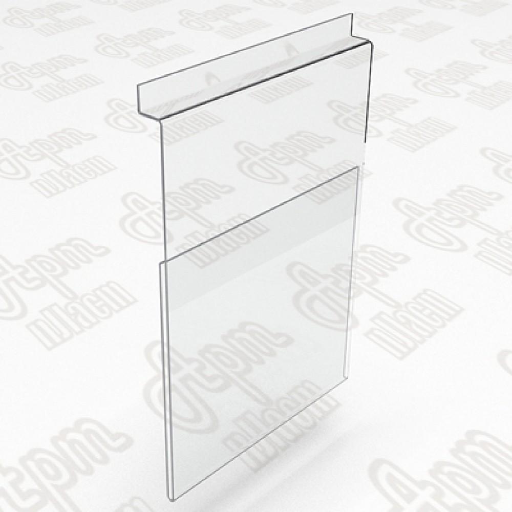 Карман плоский в эконом панель. Формат А4-210x300мм.