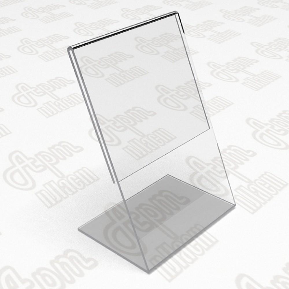 Ценникодержатели настольные 105x210мм