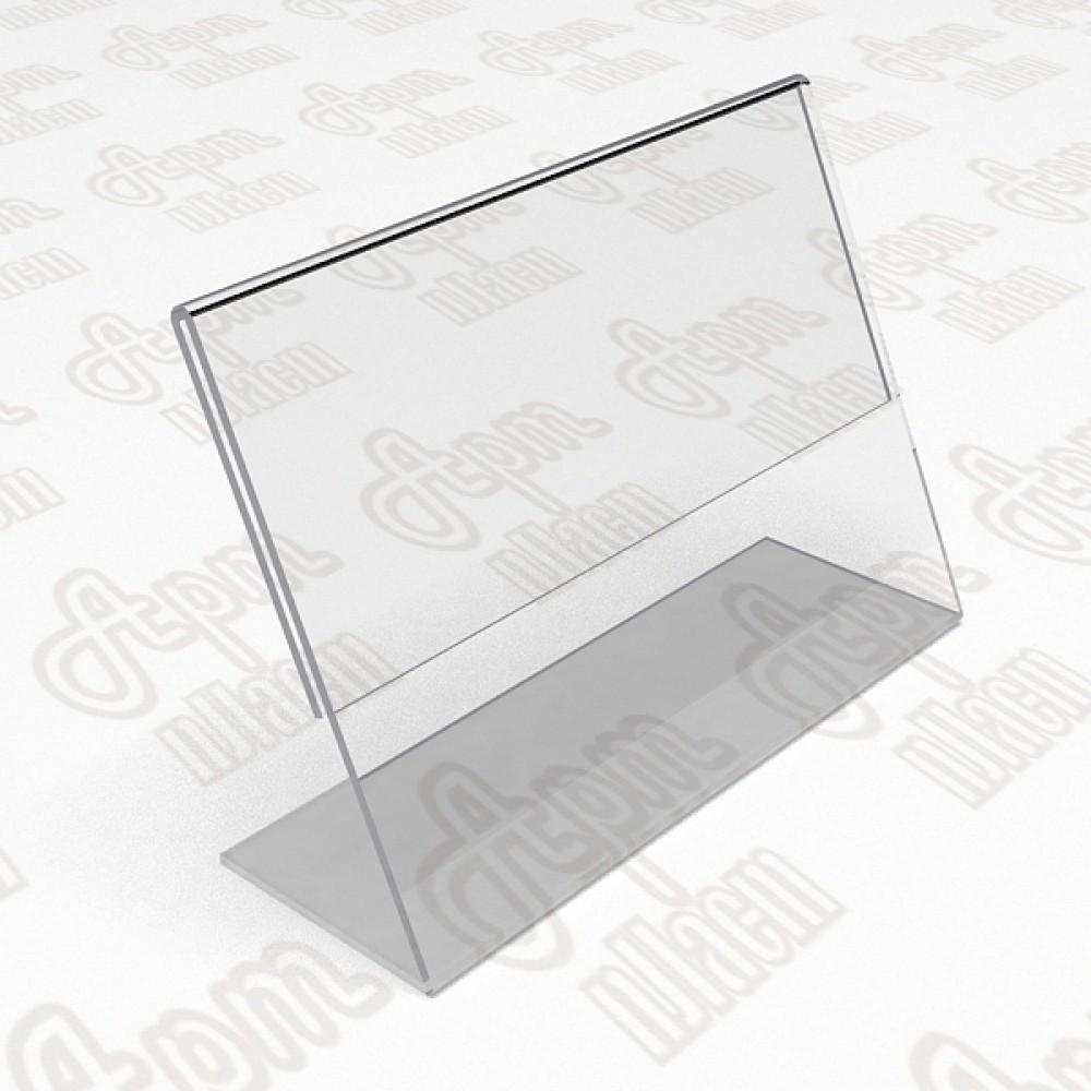 Держатель ценника настольный 150x105мм