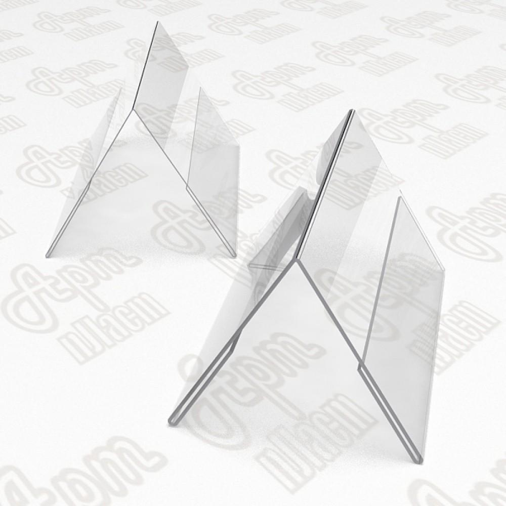 Подставки под ценники двухсторонние 40x30мм или 30x40мм