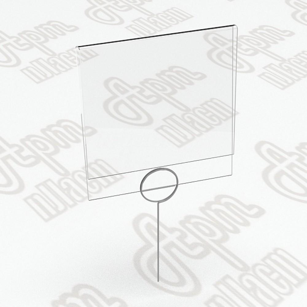 Ценникодержатель иголочка 100x90мм