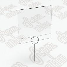 Ценникодержатель иголочка 60x40мм или 40x60мм