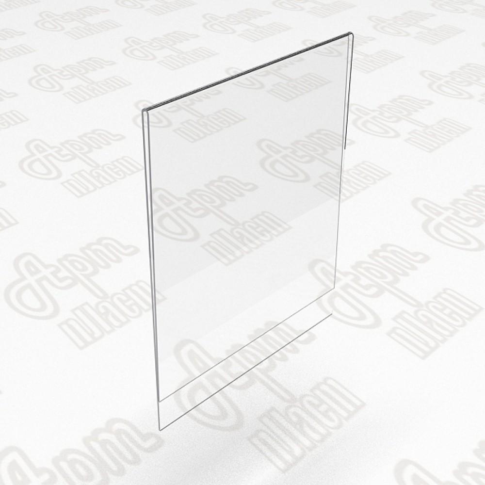 Карман для ценника 100x60мм