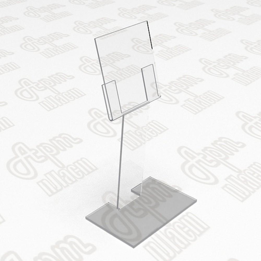 Держатель ценника 80x60 и 60x80мм