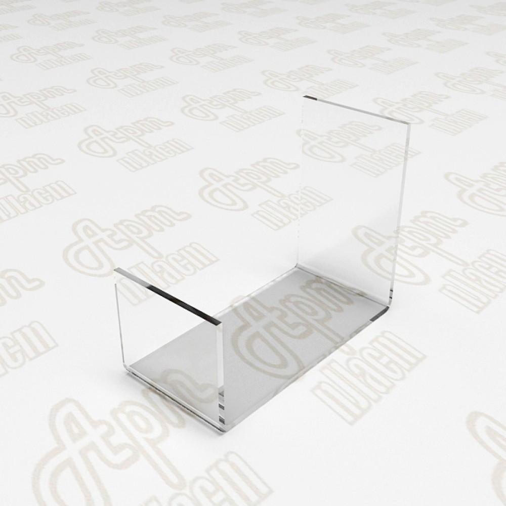 Пластиковые прозрачные подставки под обувь.