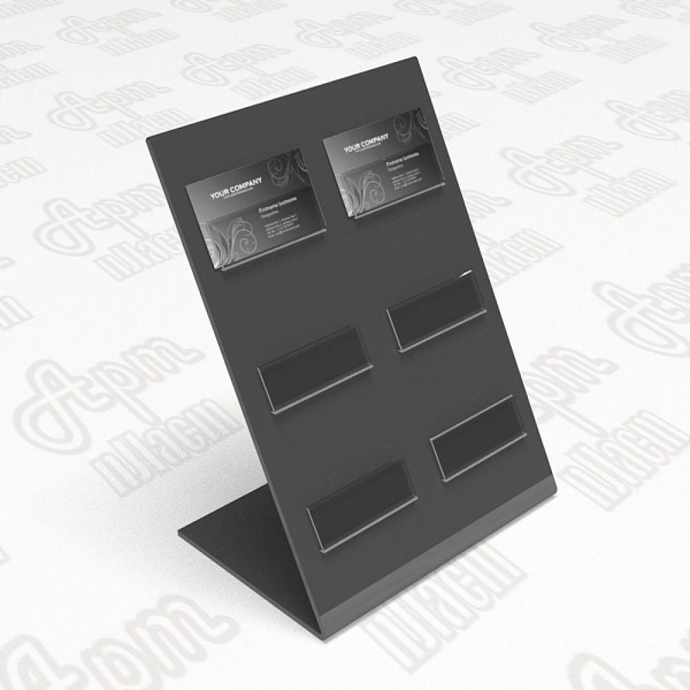 Подставка для пластиковых карт.
